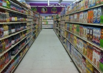 aisle_photo_Fare__Square1